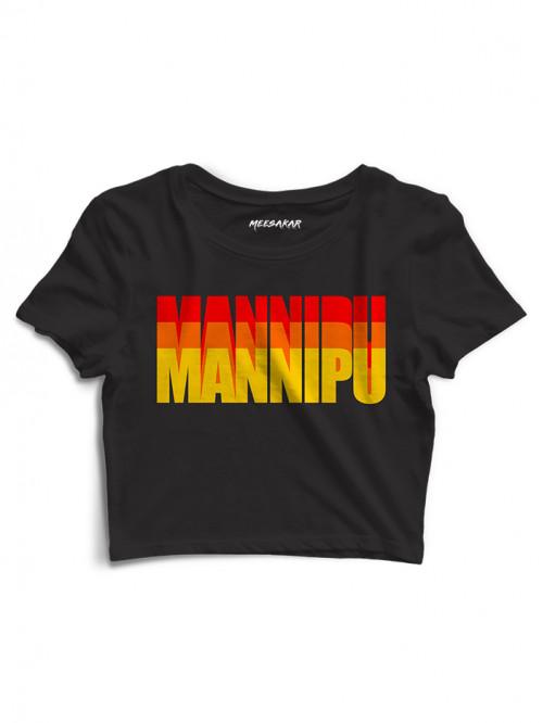 Mannipu