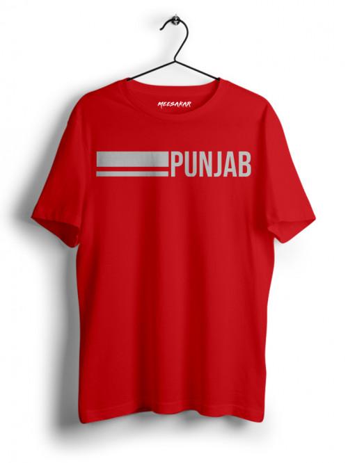 Punjab - My Pride