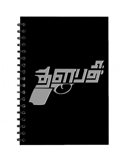 Thalapathy Tamil - Notepad